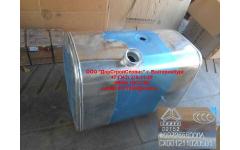 Бак топливный 300литров (D-образный) H фото Кемерово