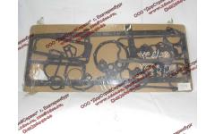 Комплект прокладок на двигатель Yuchai YC6108/YC6B125 фото Кемерово