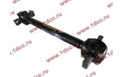 Штанга реактивная прямая L-585/635/725 SH F3000 ROSTAR фото Кемерово